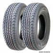 Set 2 Freedom Hauler Trailer Tires ST205/75R14 8PR Load Range D Steel Belted