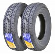 Set 2 Free Country Premium Trailer Tires ST205/75R15 Radial 8PR Load Range D w/Featured Scuff Guard