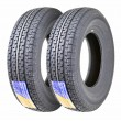 Set 2 Premium Free Country railer Tires ST225/75R15 Radial 10PR LR E w/Featured Side Scuff Guard